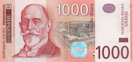 Image of money from Serbia