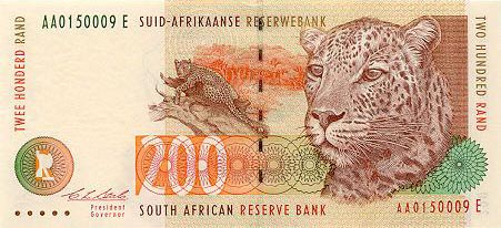 Image of money from South Africa